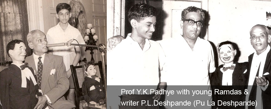 Yeshwant Padhye with Young Ramdas and Pu La Deshpande
