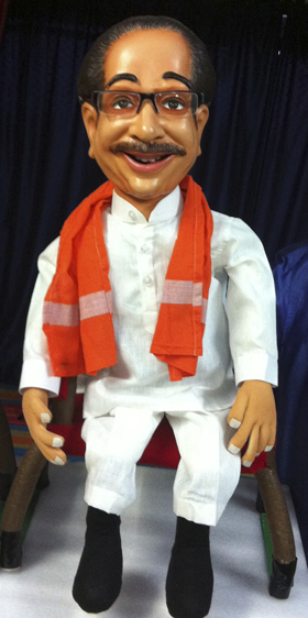 Uddhav Thackeray Puppet